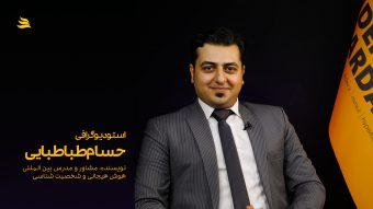 بیوگرافی حسام طباطبایی