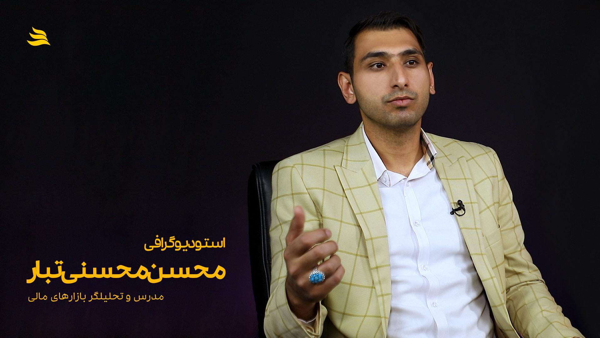 بیوگرافی محسن محسنیتبار